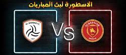 موعد وتفاصيل مباراة الشباب والقادسية الاسطورة لبث المباريات بتاريخ 06-12-2020 في الدوري السعودي