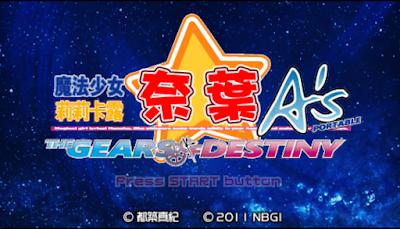 【PSP】魔法少女奈葉As:命運齒輪繁體中文版,華麗的美少女格鬥!