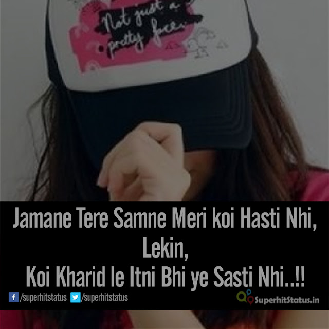 Jamane Tere Samne Girl Superhit Attitude Status in Hindi With Image