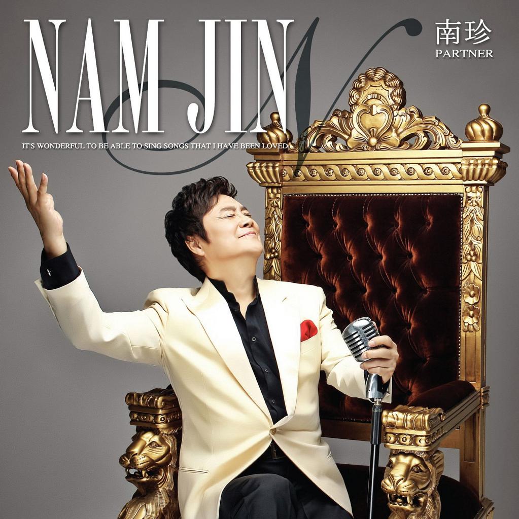 Nam Jin – 2014 : Partner