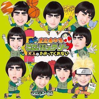 Shiritsu Ebisu Chuugaku: Go! Go! Here We Go! Rock Lee [PV Jaburanime]