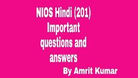 NIOS HINDI (201) | Important questions and answers- HINDI (201)
