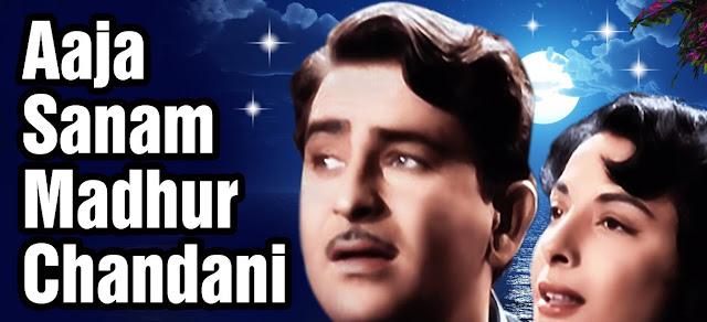 Aaja Sanam Madhur Chandani Full Piano Notes | Chori Chori | Pianobajao
