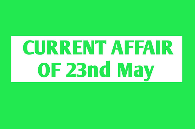 Current Affairs - 2019 - Current Affairs Today 23rd May 2019