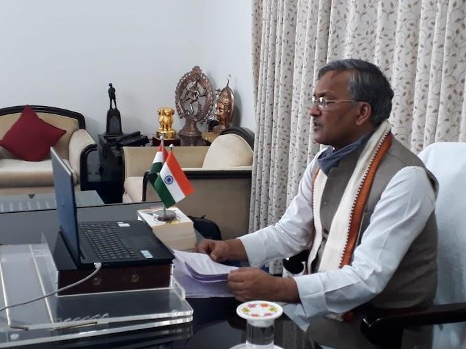 कब और कैसे शुरु होगी राज्य में चारधाम यात्रा सीएम त्रिवेन्द्र सिंह रावत ने स्काईप के माध्यम से मीडिया को दी जानकारी-देखें पूरी खबर