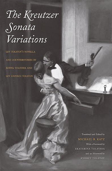 Sonata Kreutzer variations
