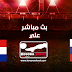 مشاهدة مباراة كرواتيا وسلوفاكيا بث مباشر اليوم الجمعة 06/09/2019 التصفيات المؤهلة ليورو 2020