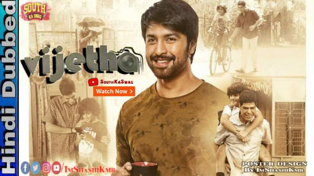 Vijetha Hindi Dubbed Full Movie Download - Vijetha 2020 movie in Hindi Dubbed new movie watch movie online website Download
