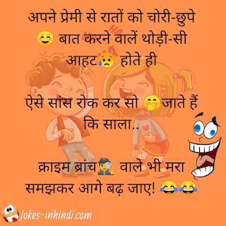Girl and boy funny comedy Hindi