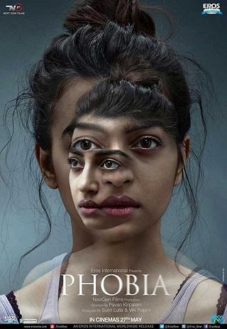 Phobia 2016 Hindi Full Movie Download 800MB HDRip 720p Watch Online 9xmovies Filmywap Worldfree4u