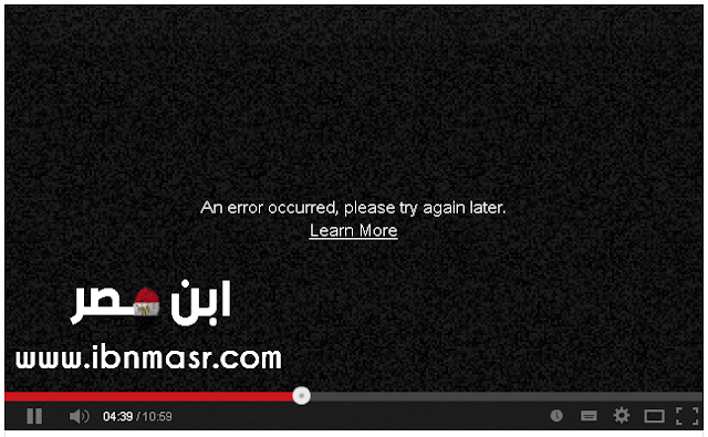 حل مشكلة an error occurred please try again later youtube