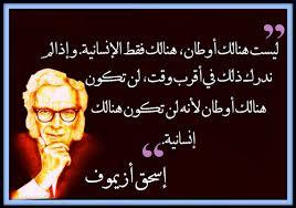 حكم عن العلم والنجاح مفيدة جدا في الحياة