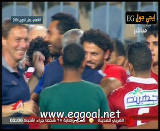 احتفال + فرحة تتويج الاهلى ببطولة الدورى 2016
