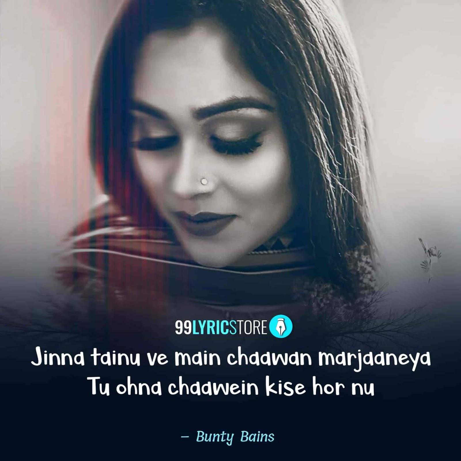 Jina Tenu Lyrics image Afsana Khan