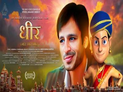 Dhira 2020 Hindi Full Movies 480p