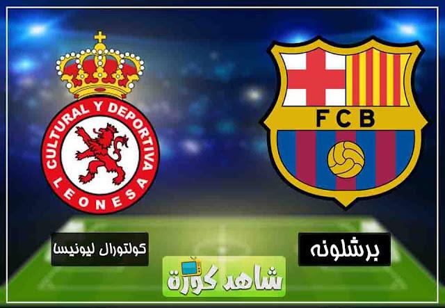 barcelona vs leonesa