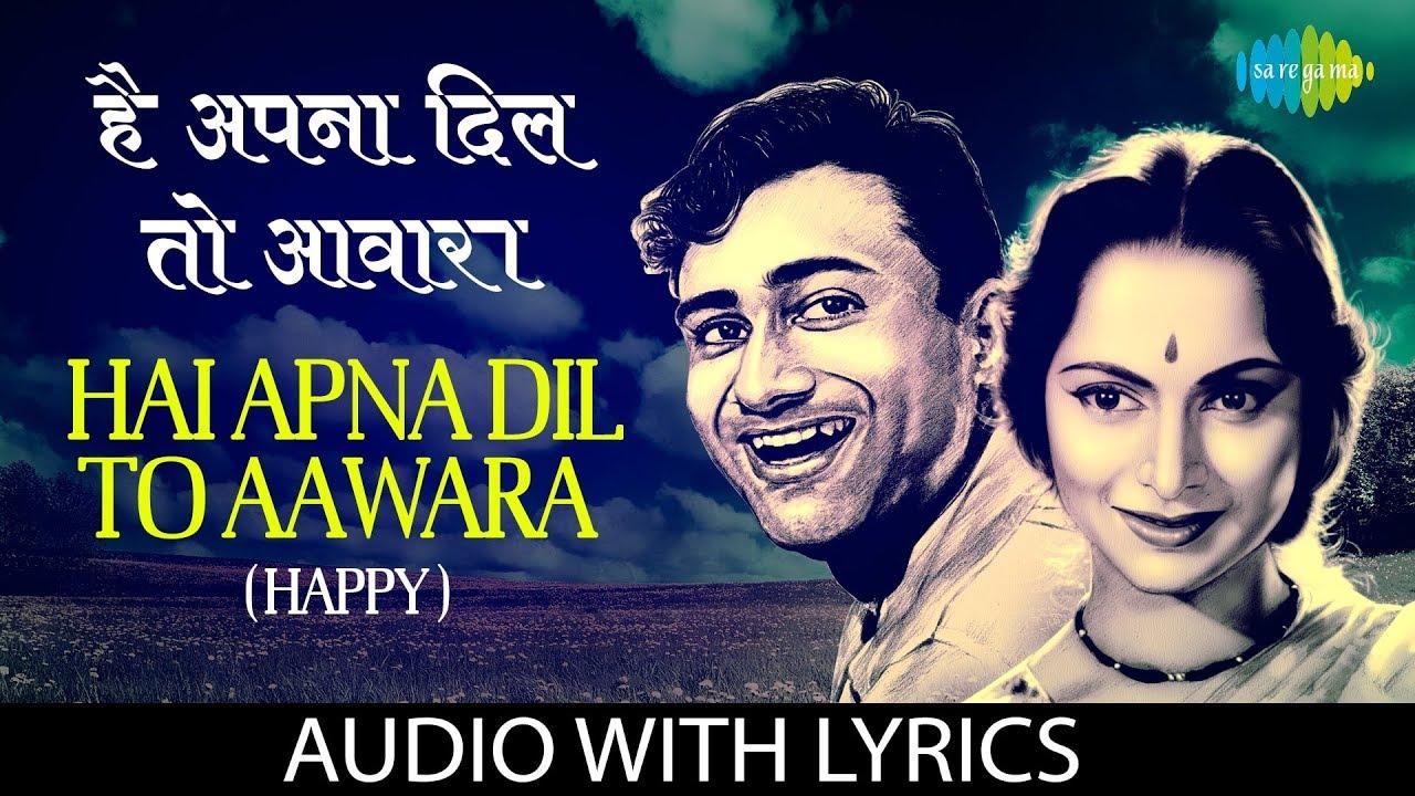 Hai Apna Dil To Awara Lyrics in Hindi