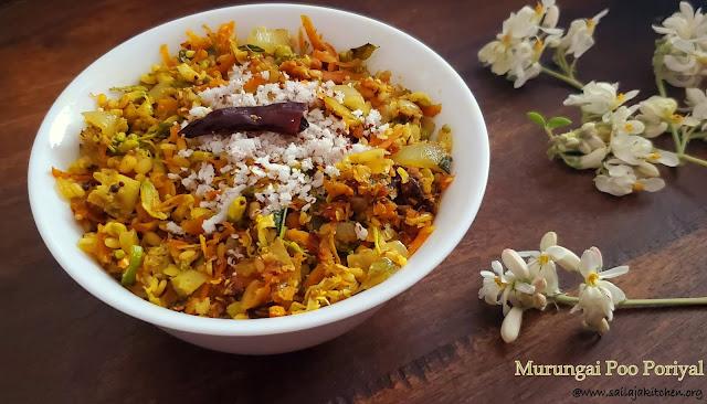 images of Murungai Poo Poriyall / Drumstick Flowers Stir Fry