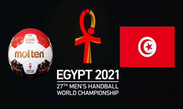 egypt 2021 Mondial Handball : La Tunisie avec l'Espagne et la Pologne