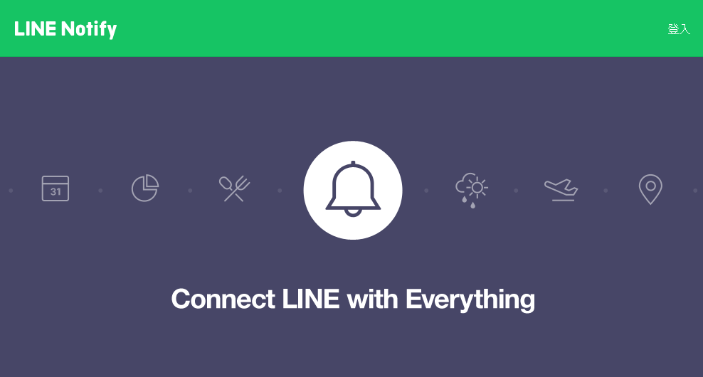 python_line_notify