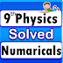 9th Class Physics Numericals PDF Download