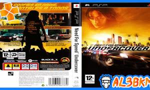 تحميل لعبة Need for Speed Undercover psp مضغوطة لمحاكي ppsspp