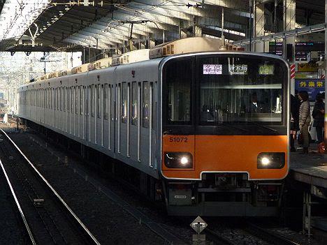 東京メトロ有楽町線 各停 新木場行き6 東武50070系