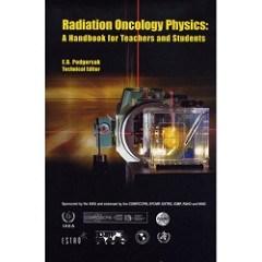 كتاب أساسيات تخطيط العلاج الاشعاعي Basics of radiotherapy planning pdf، كتاب أساسيات الفيزياء الطبية الإشعاعية، كتب الفيزياء الحيوية الطبية