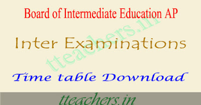 AP intermediate exam time table 2018 1st year 2nd year dates