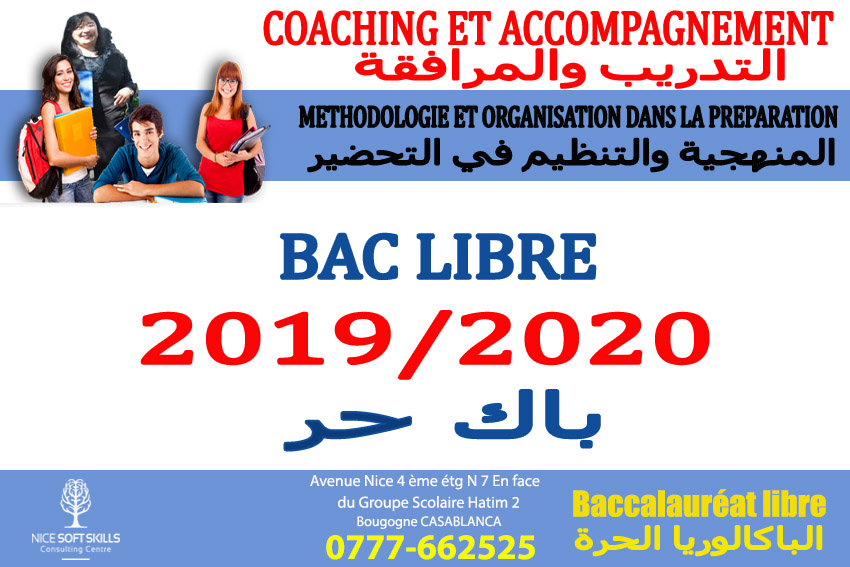 Coaching et accompagnement : Bac Libre 2020