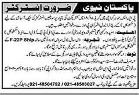 join-pak-navy-instructor-jobs-2020-pns-karachi