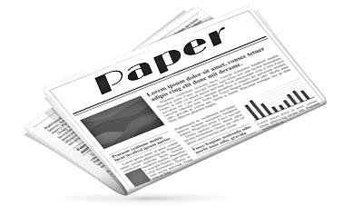 পেপার, paper,