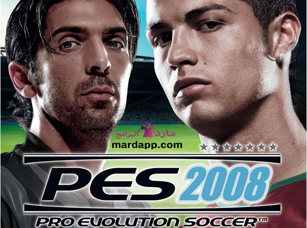 تحميل بيس 2008 كاملة للكمبيوتر لعبة PES 8 برابط مباشر ميديا فاير