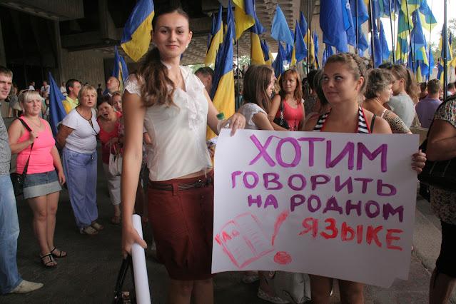 Ucranianas apoiando o uso da lingua russa