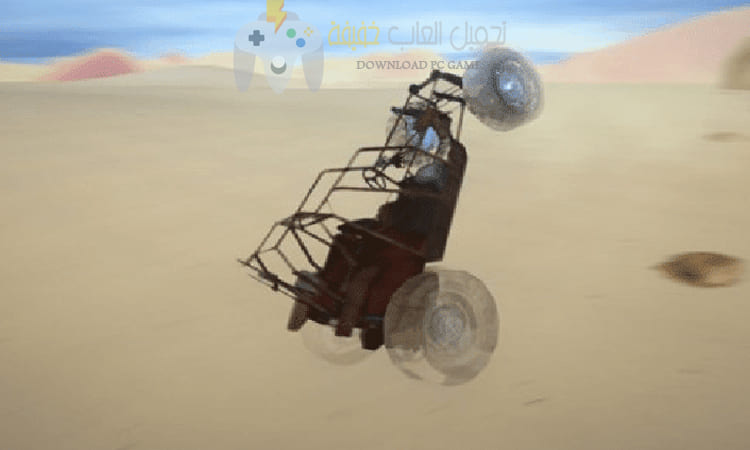 تحميل لعبة Buggy Rider Unlimited