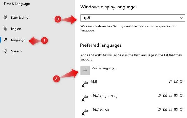 change computer language