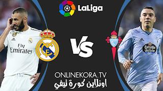مشاهدة مباراة ريال مدريد وسيلتا فيغو بث مباشر اليوم 02-02-2021 في الدوري الإسباني