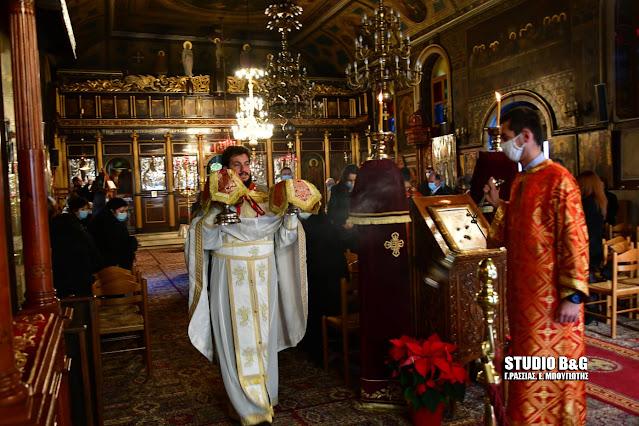 Θεία Λειτουργία του Αγίου Βασιλείου στον Ι.Ν. Αγίας Τριάδος στο Ναύπλιο