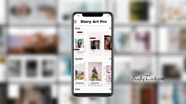 تحميل تطبيق Story Art Pro Apk  النسخة المدفوعة الكاملة  للأندرويد