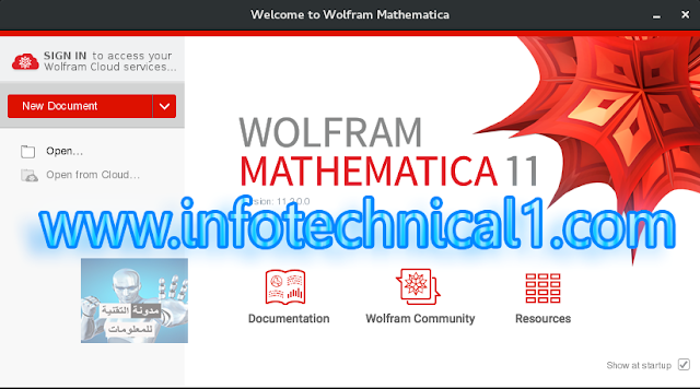 برنامج الرياضيات  للطلاب لحل مختلف المسائل الرياضية كامل Wolfran Mathematica 11.2.0.0