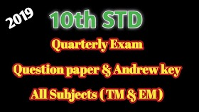 10th STD Quarterly Exam Question paper and Answer Key 2019