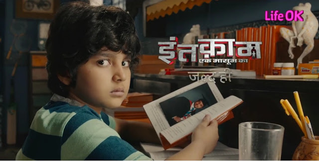 Life OK Inteqam Ek Masoom Ka wiki, Full Star-Cast and crew, Promos, story, Timings, TRP Rating, actress Character Name, Photo, wallpaper. Inteqam Ek Masoom Ka Serial on Life OK wiki Plot,Cast,Promo.Title Song,Timing