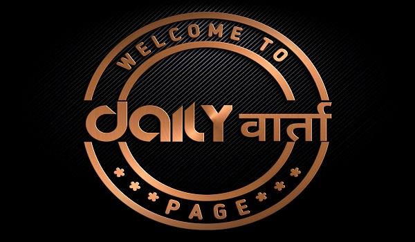 Dailyvaarta