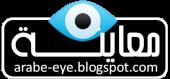 قالب عين العرب الإخباري النسخة الثالثة %D9%85%D8%B9%D8%A7%D9%8A%D9%86%D8%A9