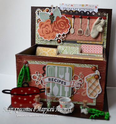 коробка для рецептов, скрапбукинг