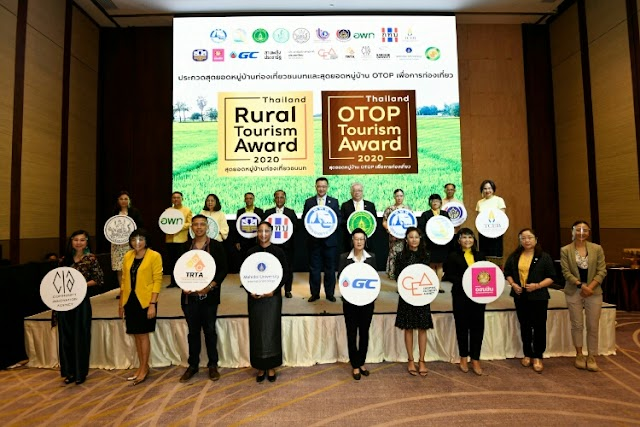TAT Collaborates with 40 Organizations to Host the Rural Tourism Awards and OTOP Tourism Awards to Elevate the Thai Local Community Tourism to the Next Level