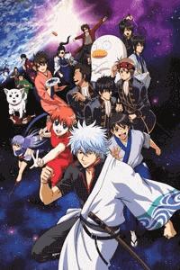 جميع حلقات الأنمي Gintama مترجم