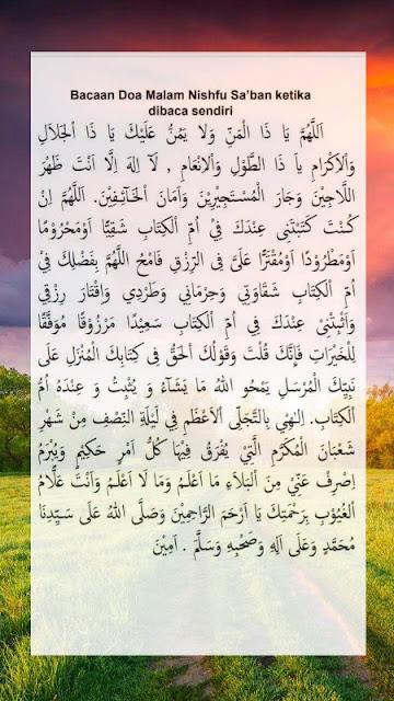 Doa Nisfu Sya'ban Dan Artinya Ketika Sendiri Dan Menjadi Imam