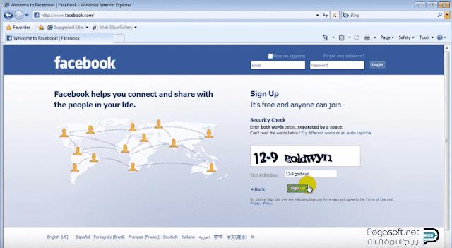 عمل حساب فيس بوك للكمبيوتر