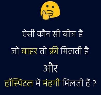 paheliyan in english,